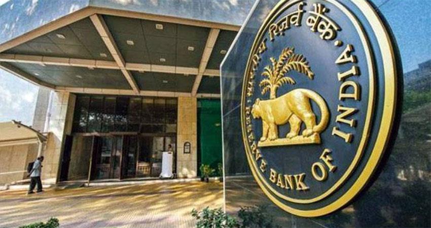 rbi shaktikanta das economy inflation central bank repo rate