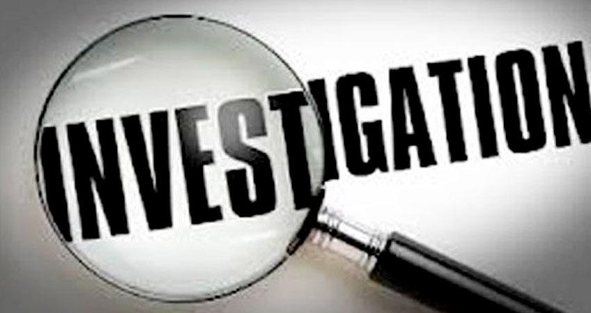 secrecy of investigation in sensitive cases is extremely important aljwnt