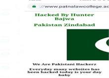बिहार: पाकिस्तानी हैकर्स ने पटना लॉ कॉलेज की वेबसाइट की हैक, लिखा- पाकिस्तान जिंदाबाद