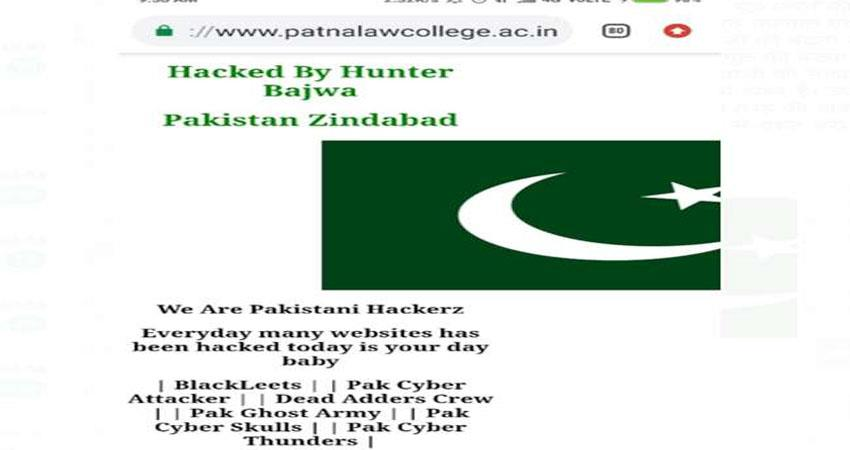 bihar pakistani hackers hacked patna law college website wrote pakistan zindabad prshnt