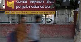 #PNBScam के बाद क्या आपको भी है अपनी जमा- पूंजी को लेकर डर