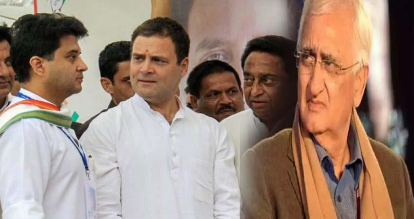 salman khurshids statement on rahul gandhi impact on the assembly elections 2019
