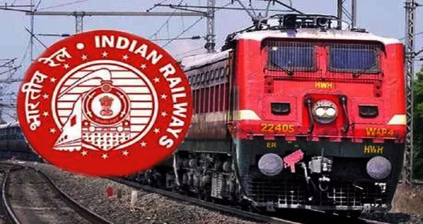 Indian Railways changed the time of many trains see list prshnt