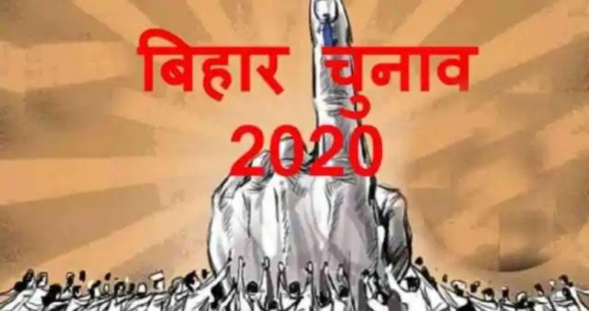 all the electoral parties of bihar put promise aljwnt