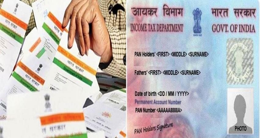 income tax return can be filled from aadhar card