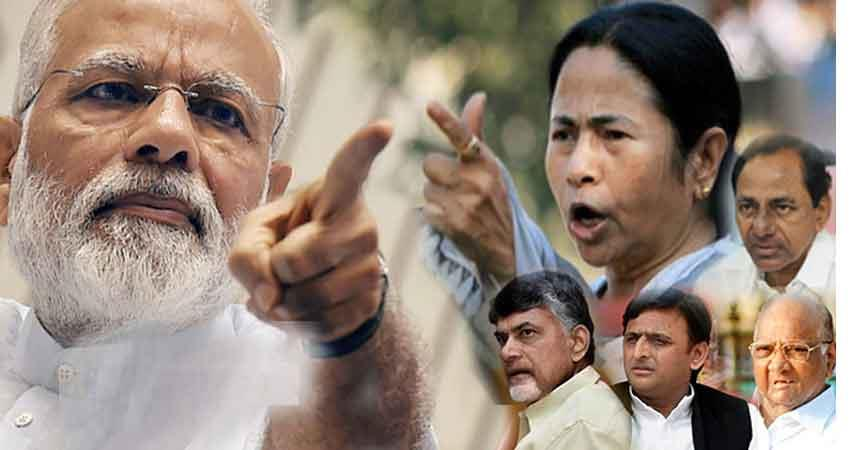 that-time-modi-this-time-regional-parties-will-have-to-suffer-the-horrors-of-modi-wave