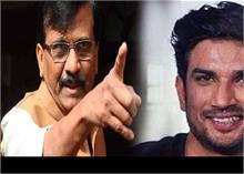 Sushant केस में संजय राउत ने दिया बड़ा बयान, कहा- बिहार पुलिस नहीं कर सकती केस की जांच