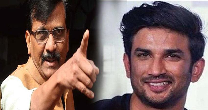sanjay raut said sushant case bihar police cannot investigate the case anjsnt