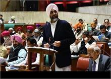पंजाब सरकार ने 2020-21 के लिये पेश किया बजट, कृषि महाविद्यालयों का भी प्रस्ताव