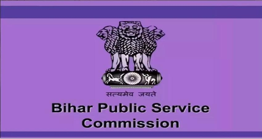 job-recruitment-2020-apply-online-for-bpsc-djsgnt