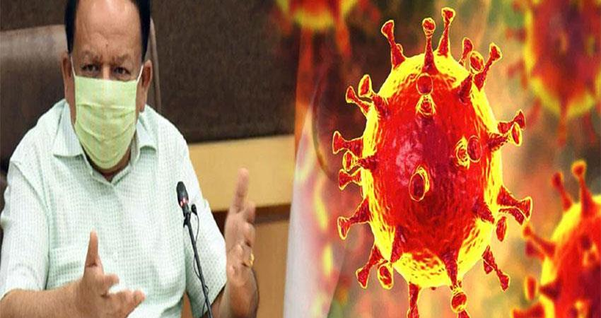 health minister dr harshvardhan warns on festivals another wave of corona may come pragnt