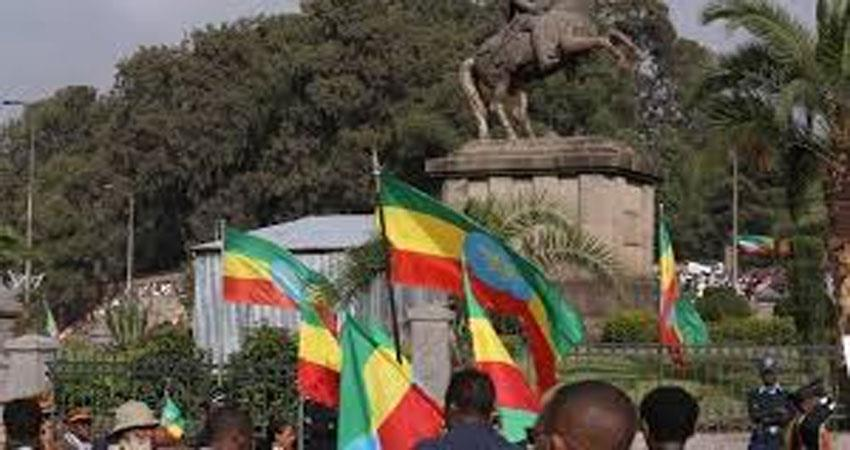 ethiopia has 13 months celebrates new year on september 11th