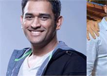 सलमान के Bodyguard की मजेदार एक्टिंग करते नजर आए रोहित शर्मा, धोनी ने वीडियो किया शूट