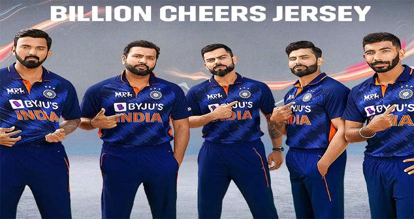 team-india-s-t20-world-cup-new-jersey-launched-musrnt