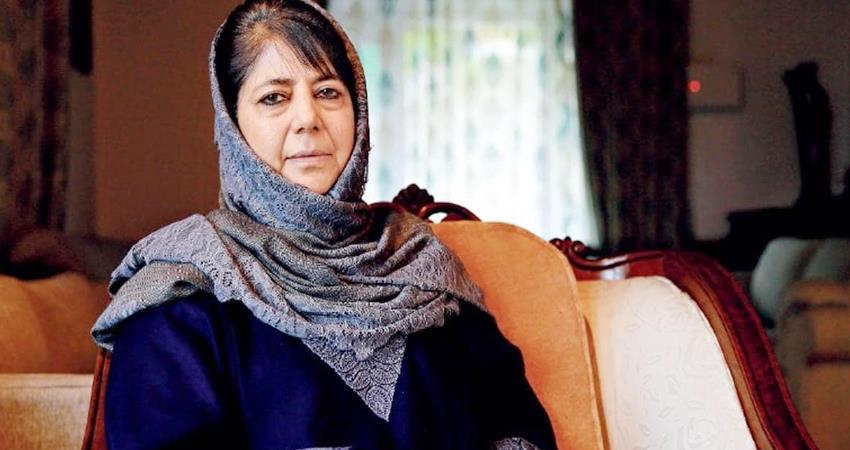 center-said-on-mehbooba-mufti-s-plea-in-pmla-case-will-request-to-transfer-it-to-the-top-court