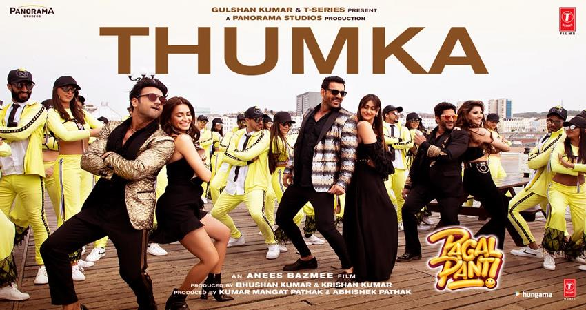 pagapanti thumka song released