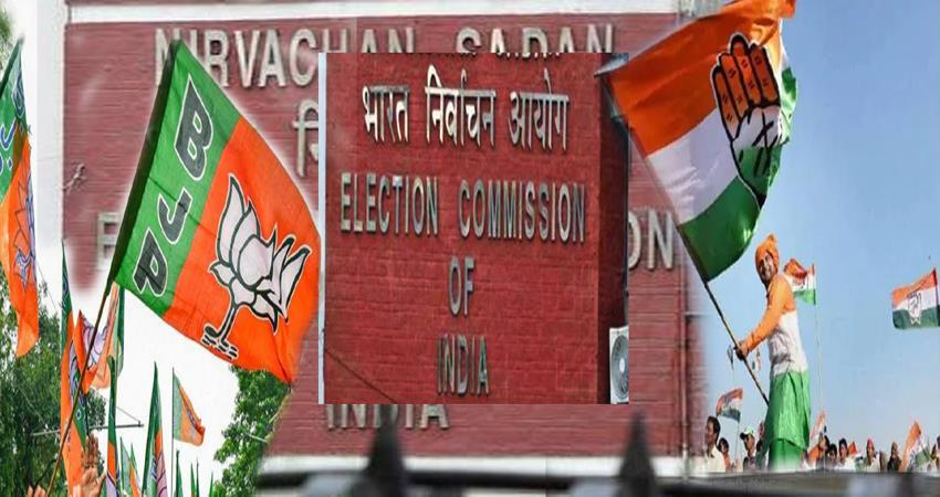 maharastra election haryana election election commission
