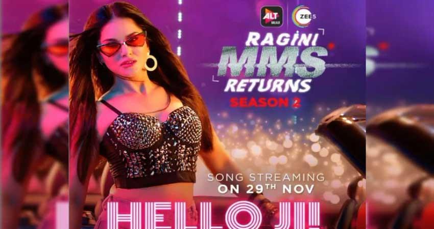 Sunny leone Ragini MMS Returns S2 hot video viral on social media