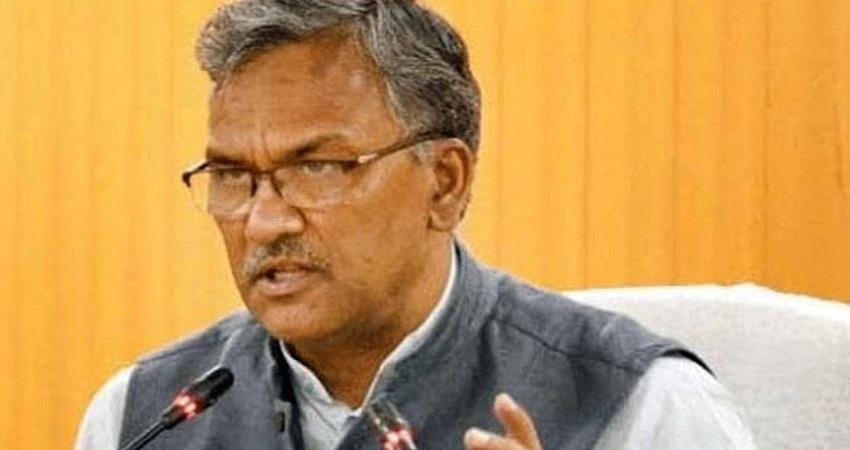 cabinet-meeting-chaired-by-cm-rawat-in-uttarakhand-today-sohsnt