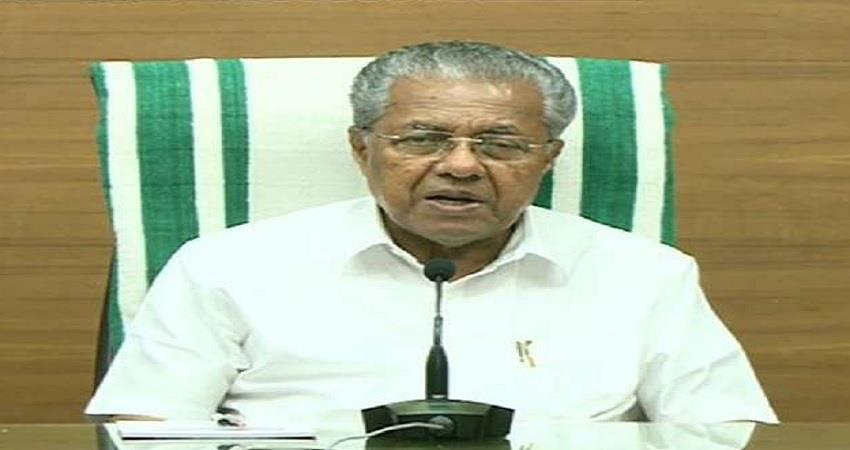 kerala cm pinarayi vijayan has announced a compensation airindia express crash pragnt
