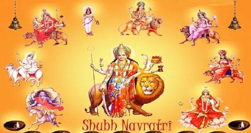 navratri 2020 in the nine days of navratri maa should definitely offer these nine bhog prshnt
