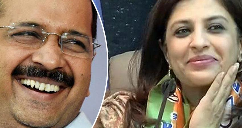 bjp-leader-shazia-ilmi-also-apologized-to-kapil-sibal-son-amit-sibal-after-arvind-kejriwal