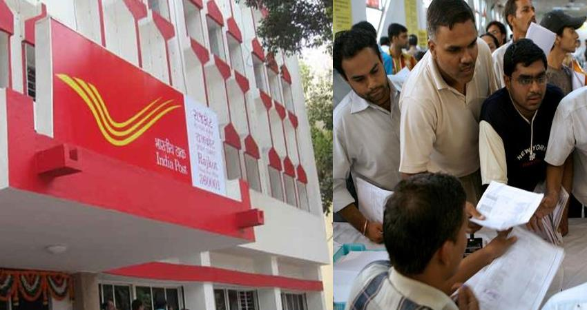 indian post office vacancy