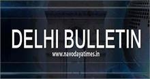 JNU में छात्रों के प्रदर्शन से लेकर केजरीवाल पर मनोज तिवारी के तंज तक... पढ़ें दिल्ली की बड़ी खबरें