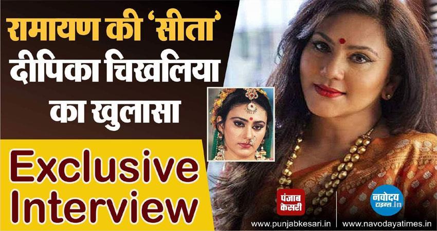 deepika-chikhalia-exclusive-interview-on-ramayan