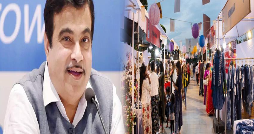iitf 2019 bihar and jharkhand focus states nitin gadkari trade fair pragati maidan