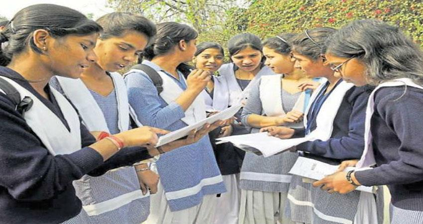 controversy arose over question asked in 10th board exam