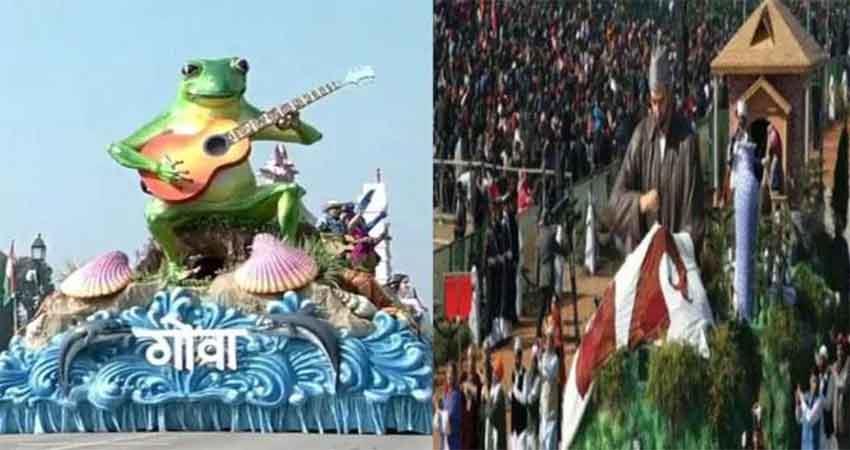 republic day 2020 goa and jammu kashmir tableau