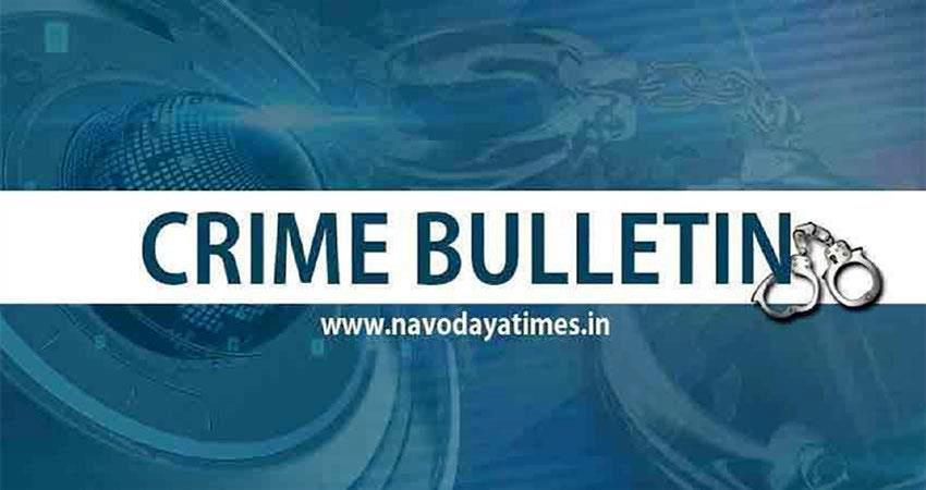 read 8th october 2019 top news of crime