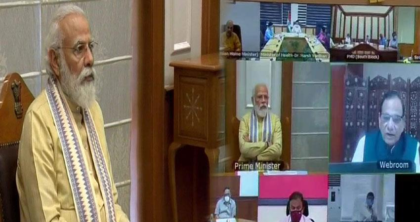 pm narendra modi meeting with cabinet minister covid19 situation in india pragnt