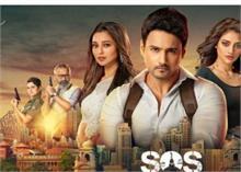 नुसरत जहांन की फिल्म 'एसओएस कोलकाता' का 1 अक्टूबर को होगा वर्ल्ड डिजिटल प्रीमियर