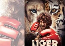 फिल्म LIGER का पोस्टर हुआ रिलीज, ट्विटर पर Trend करने लगें विजय देवरकोंडा