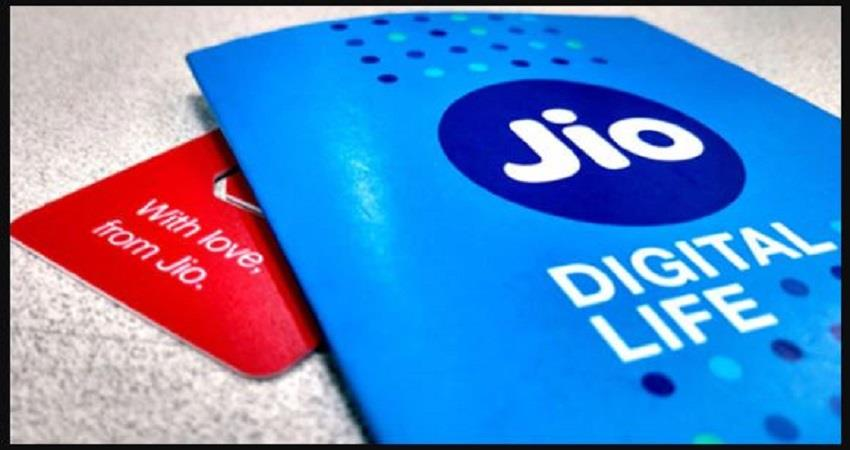 reliance-jio-to-end-iuc-charges-for-off-net-calling-from-jan-1-2021-prsgnt