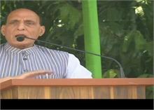 बिहार चुनाव: जब जनसभा में बोले राजनाथ- लालटेन फूट गई है और तेल बह गया है...