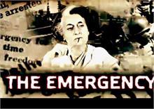 संसदीय परपंराओं को खण्डित करता 'आपातकाल'