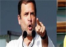 वित्त मंत्री के बेतुका बयान पर कांग्रेस का प्रहार, कहा- प्याज खाती हैं या नहीं इससे मतलब नहीं