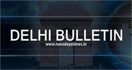 दिल्ली में नेताओं के डेरे से लेकर स्वाति की तबियत बिगड़ने तक, पढ़ें दिल्ली की बड़ी खबरें