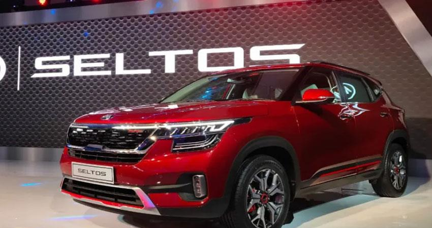 kia seltos launched in india see the price