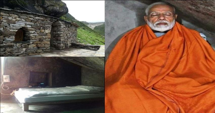 know-the-facilities-of-kedarnath-temple-rudra-cave-where-modi-imposed-meditation