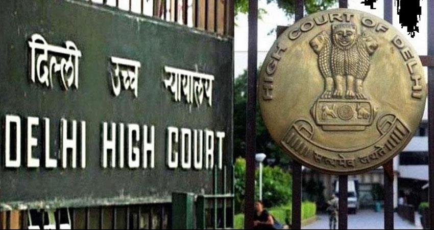 central vista project hearing in delhi high court on plea to stop construction prshnt