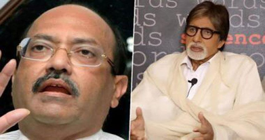amar singh reacts on his over reaction with amitabh bachchan