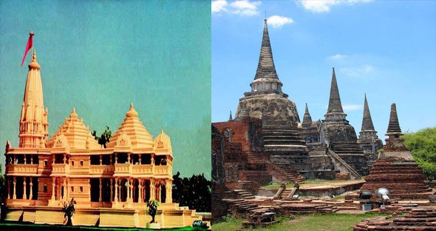 Image result for अयोध्या राम मंदिर