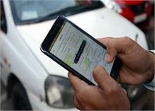 Uber ऐप ने Delhi Metro और DTC के साथ किया समझौता, यात्रियों को मिलेगी यह नई सुविधा
