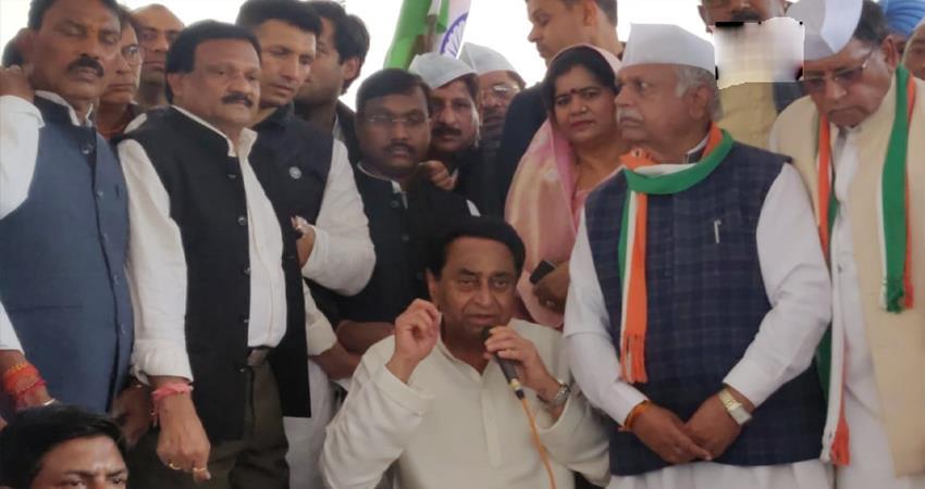 congress shanti march against caa and nrc madhya pradesh cm kamal nath on road