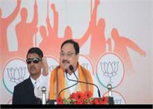 मोदी सरकार 2.0 के एक वर्ष होने पर अभियान चलाएगी BJP, होंगी वर्चुअल रैलियां