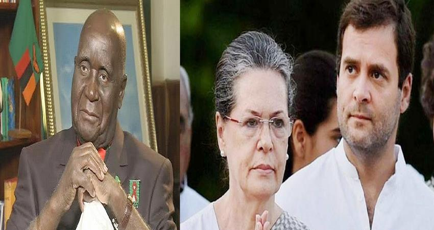 Sonia Rahul expressed grief over the death of the first President of Zambia prshnt